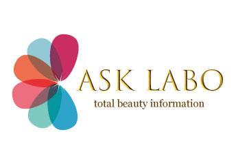 ASK-LABObeauty情報